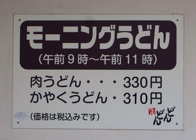 萩城下町に溶け込む白壁づくりの店構え