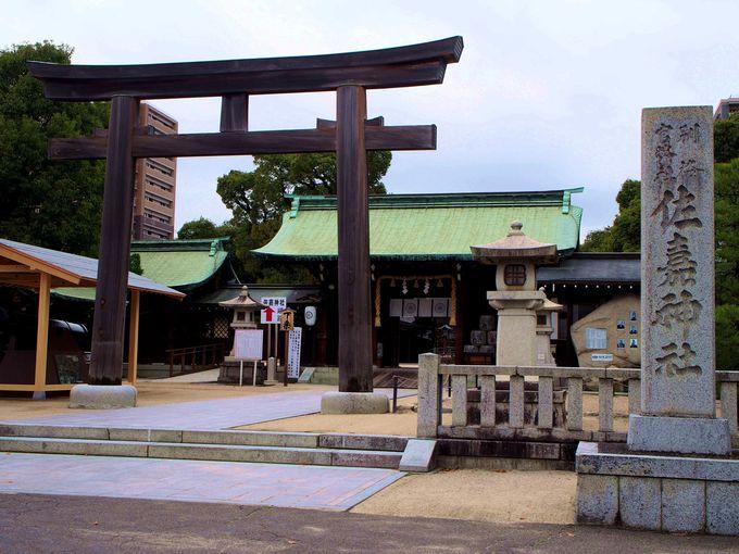 佐賀県民の暮らしに寄り添い続ける佐嘉神社