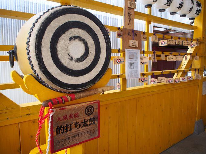 太鼓を叩いて大願成就!松原恵比寿神社&松原稲荷神社