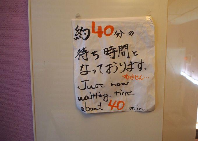 ひょうたん寿司は地元の人も通う行列覚悟の人気店