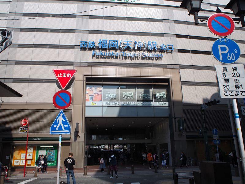 ひょうたん寿司は西鉄福岡(天神)駅から徒歩1分