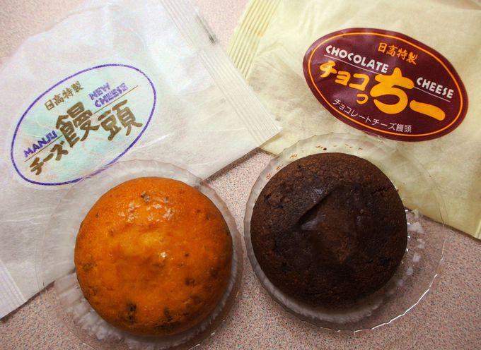 おみやげには宮崎名物「チーズ饅頭」がおすすめ!