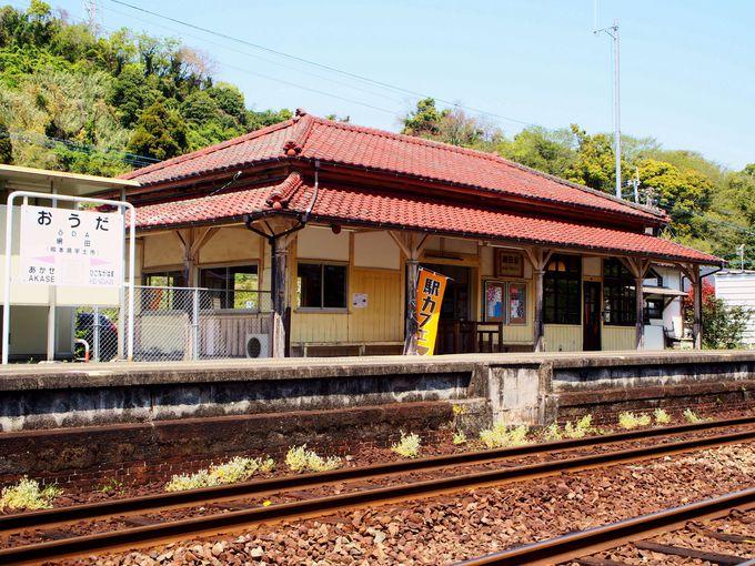 JR熊本駅から約60分!熊本県最古の駅舎がある網田駅