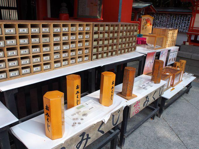 青島神社のおみくじは種類豊富!占いで運試しも