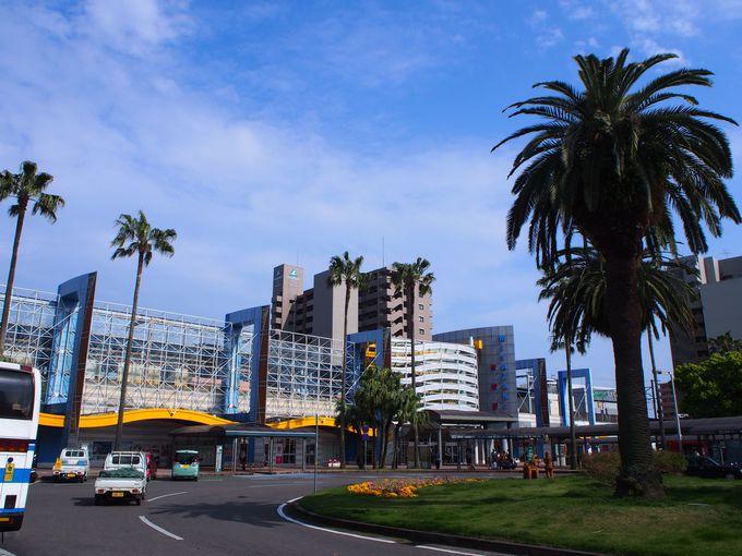 鉄道・飛行機・車・バス!ホテルスカイタワー宮崎駅前はどれもアクセスが便利