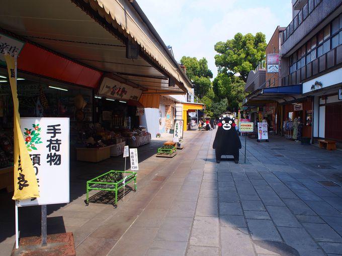 水前寺公園参道商店街の食べ歩きも欠かせない!