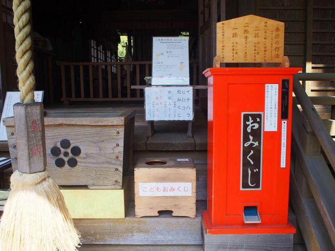 学問の神様を祀る山崎菅原神社