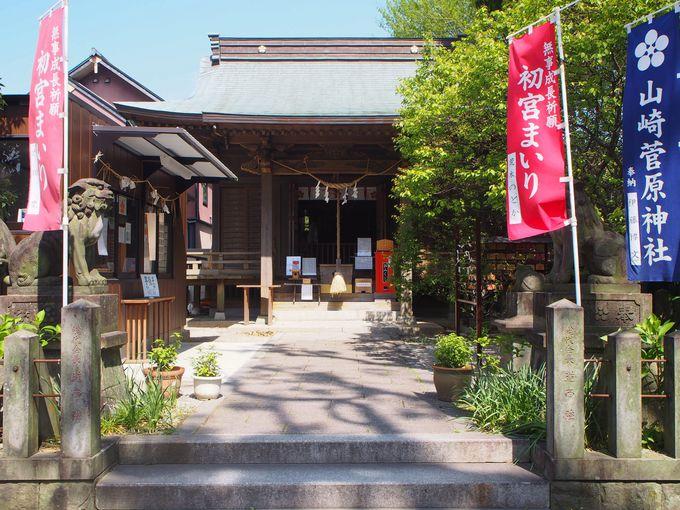 山崎菅原神社は熊本城周辺の穴場スポット!