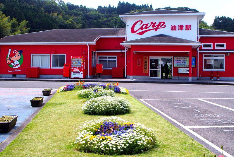 カープの町にコイしそう!宮崎県「油津」の観光はドキドキの連続