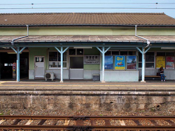 装飾がハイカラな木造駅舎!浜崎駅(佐賀県)