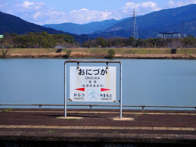 大きな川の真横にある無人駅!鬼塚駅でのんびり
