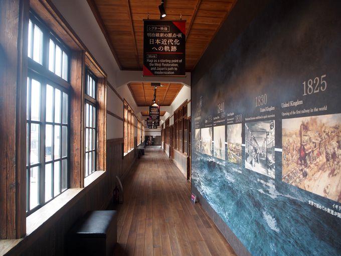 午前10時頃〜:「萩・明倫学舎」で歴史探訪とランチを満喫