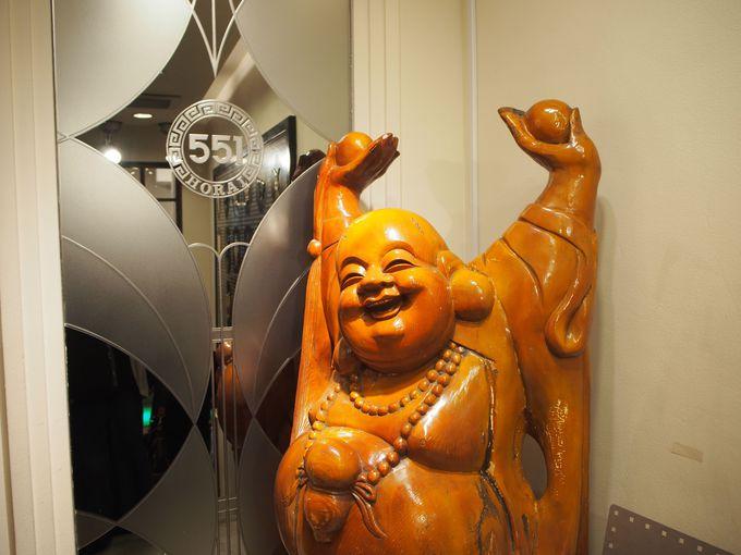 551蓬莱本店のレストランで人気メニューを食べつくそう!