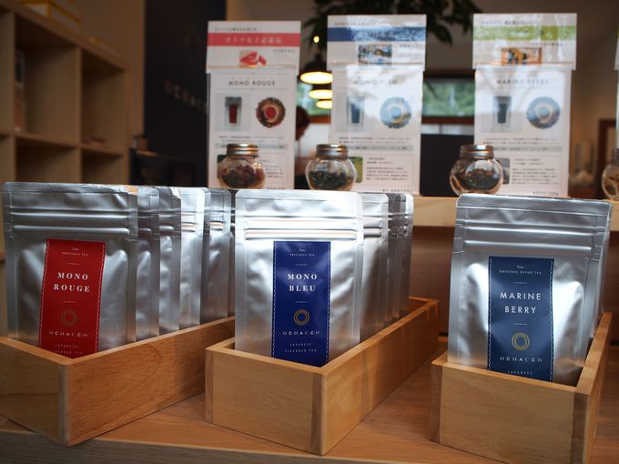 インスタ映えする青い日本茶をゲット!OCHACCO