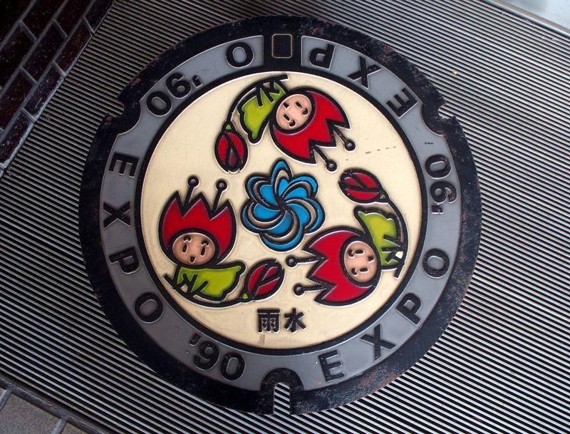大阪マンホールの聖地!鴻池水みらいセンター下水道ふれあいプラザの見学が楽しい