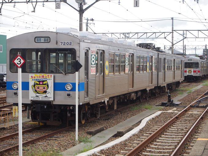 飯坂電車ならではの沿線おすすめスポットも見逃せない!