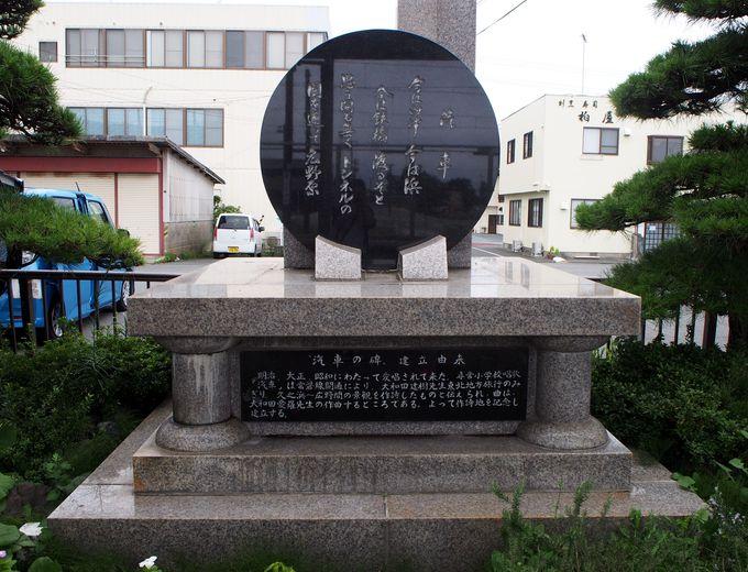 福島県の各自治体でも独自の観光支援策を実施(2)