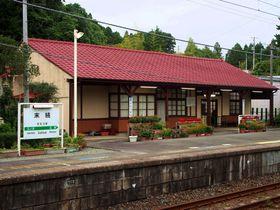 いわき発!常磐線・福島エリアの木造駅舎めぐる鉄道旅が面白い