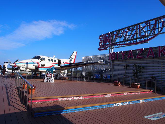 宮崎空港からリッチモンドホテル 宮崎駅前までのアクセス