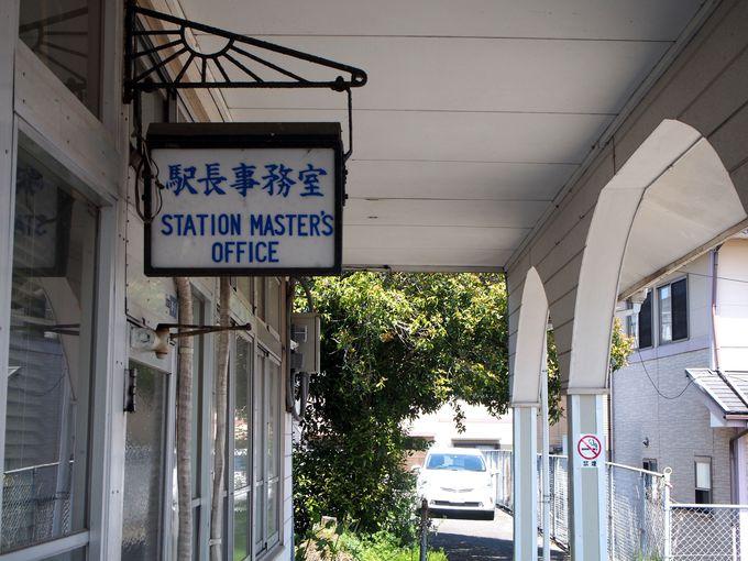 川尻駅の歴史散策は駅舎から楽しもう!