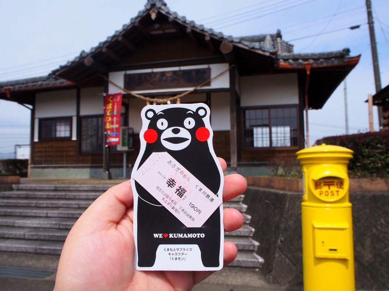 幸福行き切符もゲット!熊本「くま川鉄道」でローカル鉄道の旅