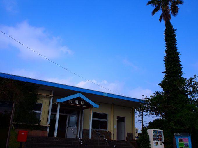 縁結びパワースポット・青島神社へ!青島駅