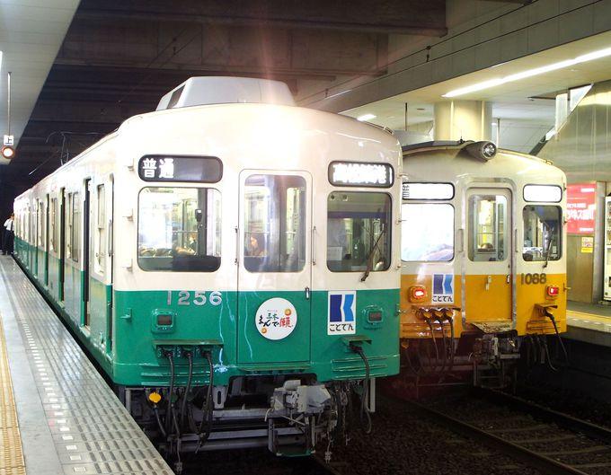 高松市街地の中心「瓦町駅」と「高松築港駅」