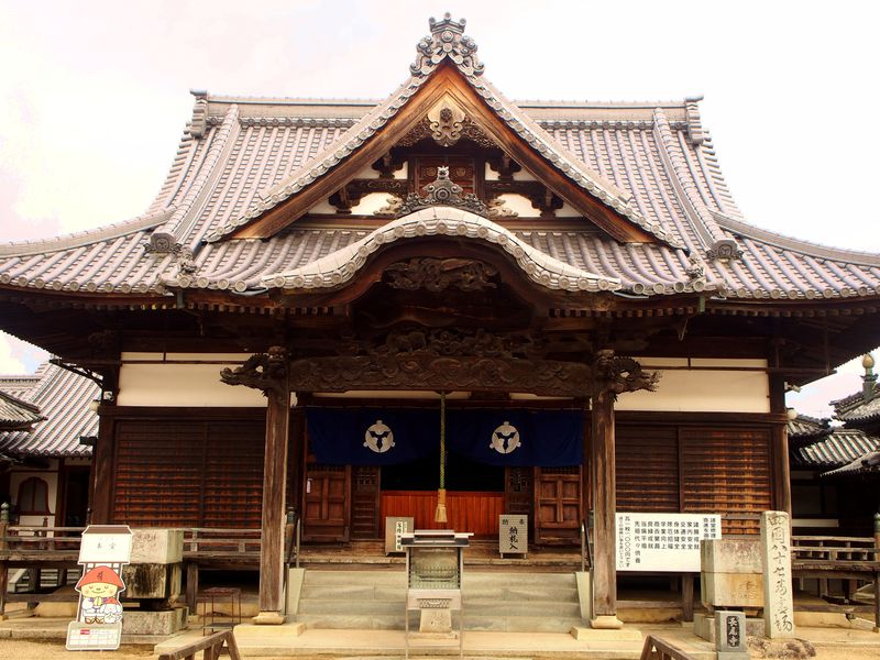 香川「四国霊場第87番札所 長尾寺」で名物おはぎと境内散策を満喫