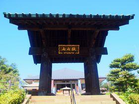埼玉「狭山不動尊」西武球場前駅からライオンズゆかりのパワスポへ