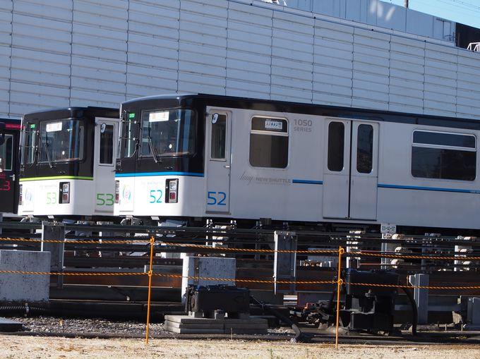 「丸山駅」から丸山車両基地へ!