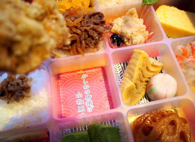 目と舌で楽しむ映える駅弁!「京都の弁当」