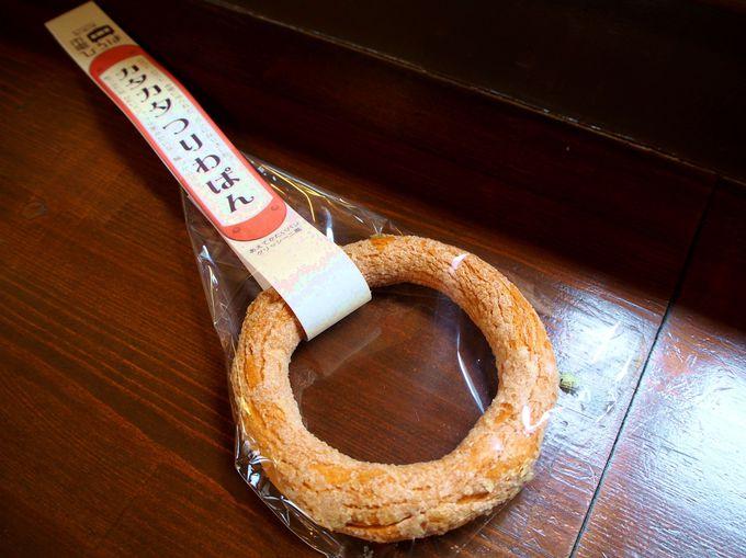 吊り革の持ち手がパンに!カタカタつりわぱん