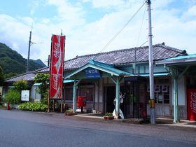 渋沢栄一ゆかりの埼玉「秩父鉄道」で木造駅舎と観光地を巡る旅