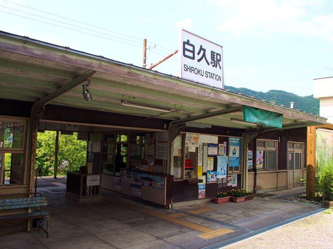 関東の駅百選の三峰口駅へ!