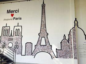 お洒落代表!パリ・マレ地区のセレクトショップ「メルシー(Merci)」でパリの流行を先取り