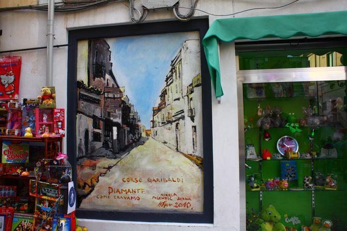 市街地に転がる宝、Murale(壁画)