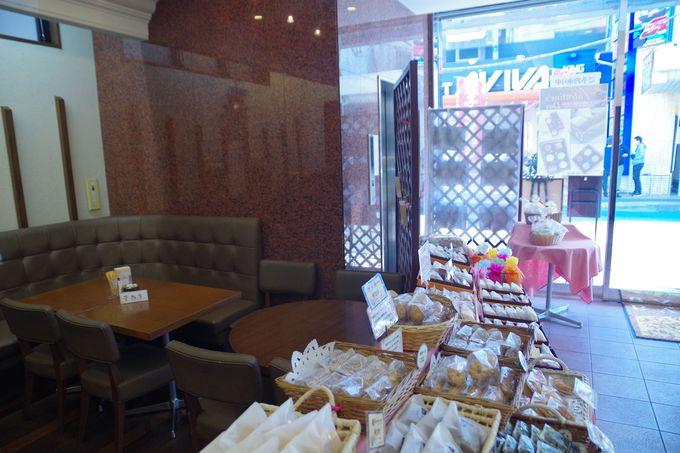 かの有名な一家も御用達の「珠屋洋菓子店」