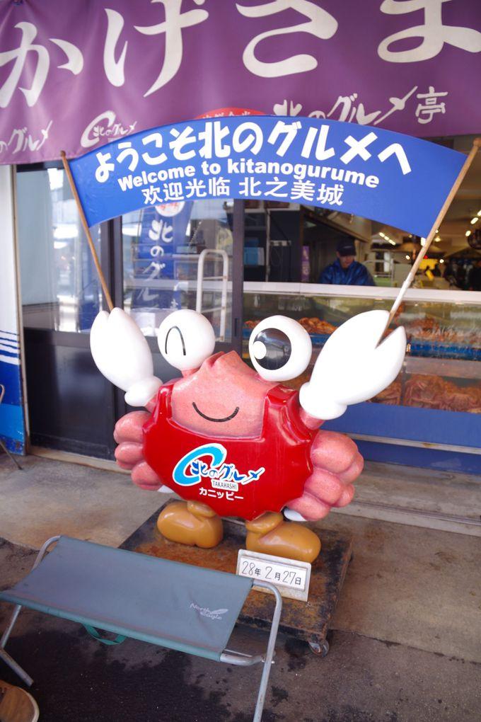 札幌駅から無料送迎バスで気軽に行ける!