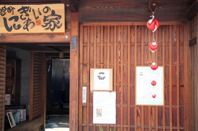 奈良町の魔除けのお守り、身代わり猿