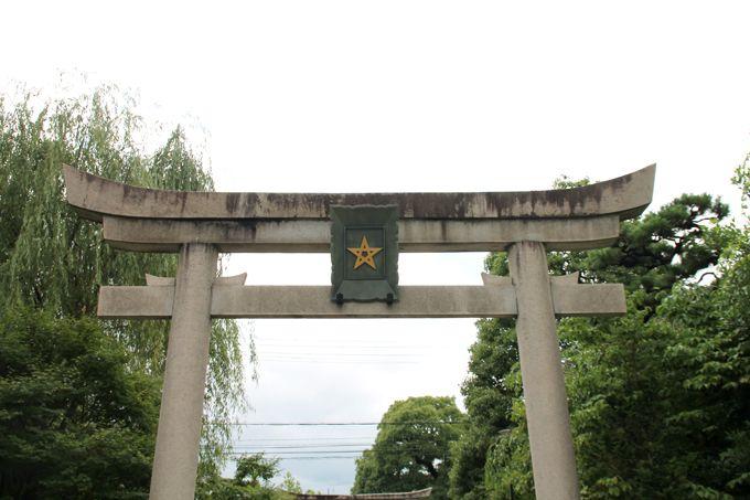 五芒星がインパクト!陰陽道と晴明神社