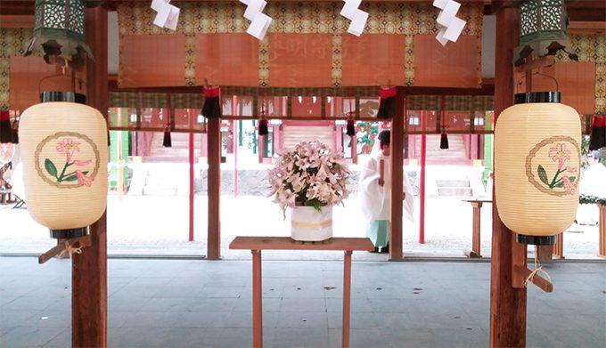 神前での笹百合奉献奉告祭・宵宮祭