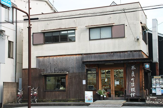 奈良町のことなら!奈良町情報館