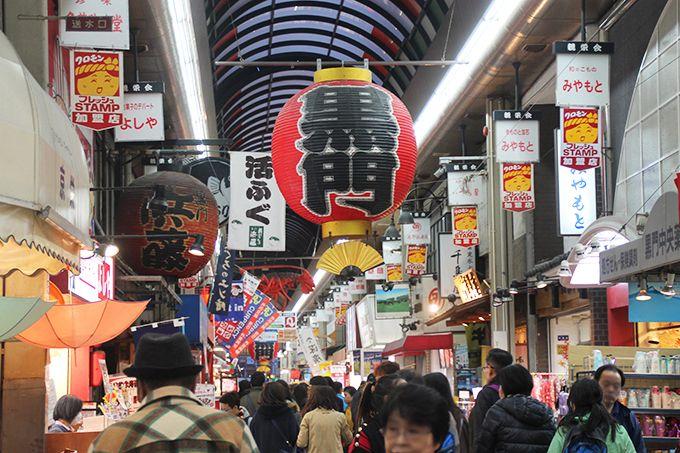 3日目午後:「黒門市場」で高級食材食べ歩き!