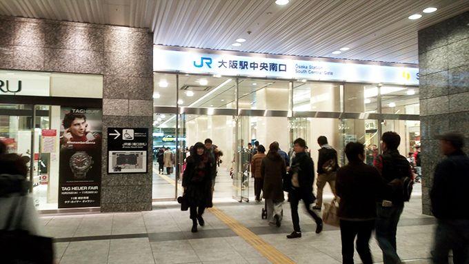 JR大阪駅に着いたら水の時計は必見!大阪ステーションシティは旅行者にもおすすめ