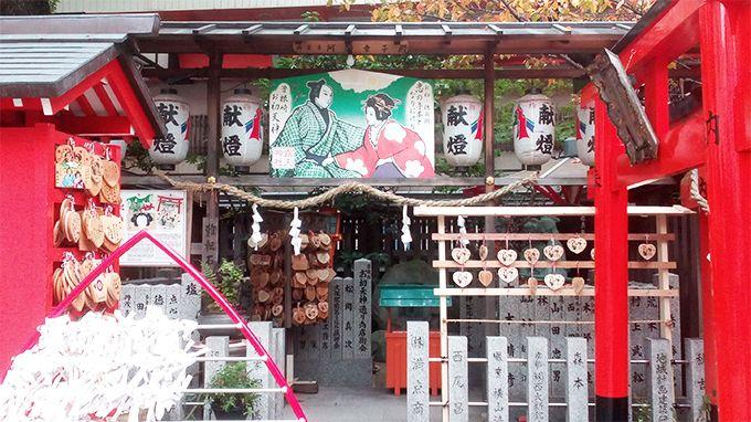 4.露天神社