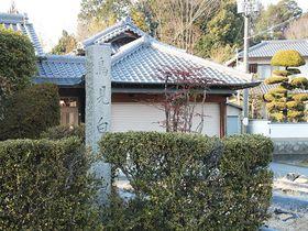 呪術神降臨す!奈良「白庭台」に謎の天孫降臨の神、「饒速日命」を追う