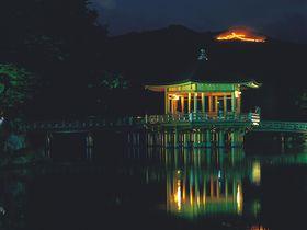国内有数の大きさ!燃えあがる108の煩悩「奈良大文字送り火」