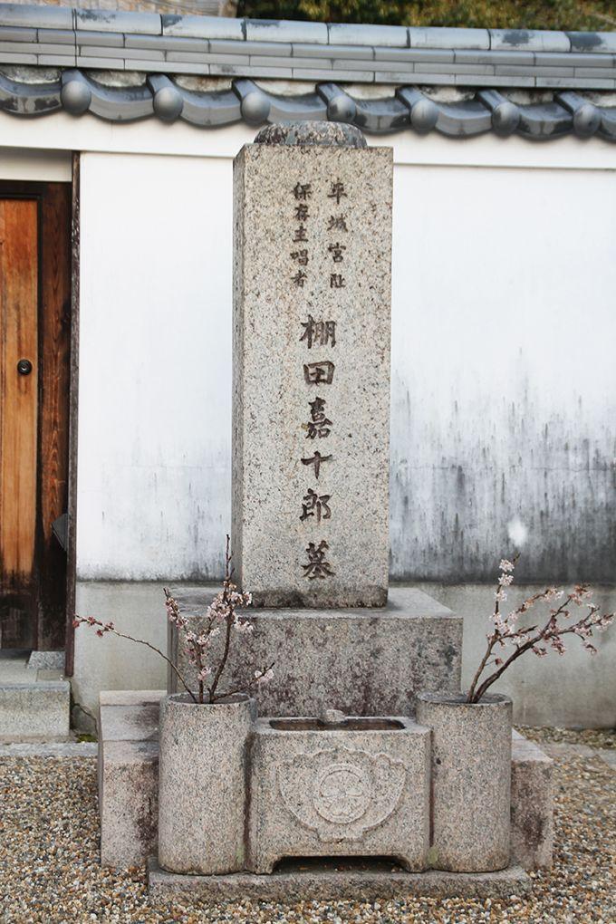 奈良平城宮跡保存の先駆者、棚田嘉十郎墓碑