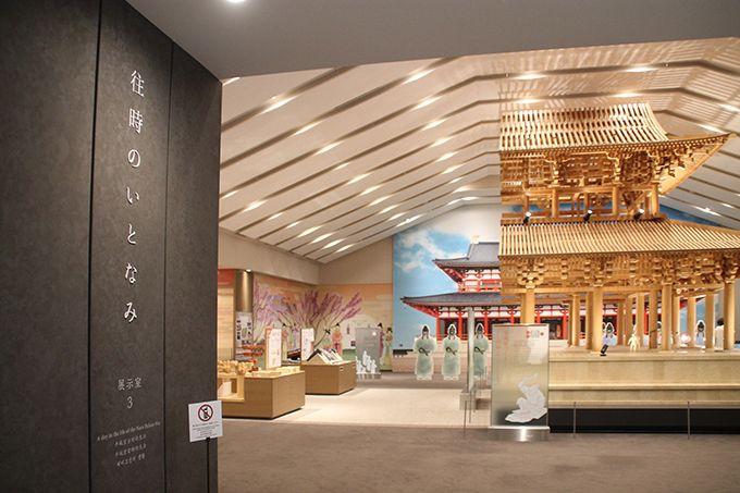 奈良「平城宮いざない館」からいざ出発。平城宮への旅を始めよう!