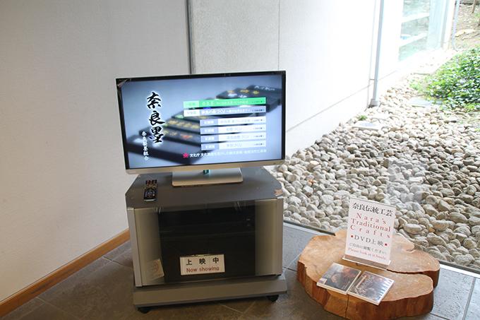 奈良伝統工芸を体験してみよう!